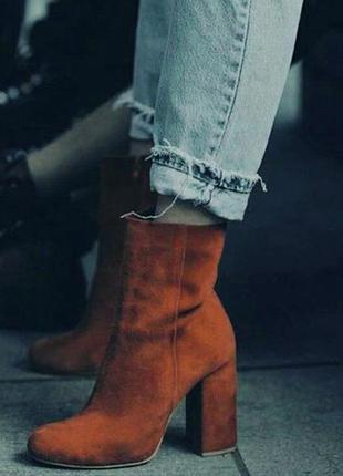 Замшевые полусапожки чулки носки сапоги