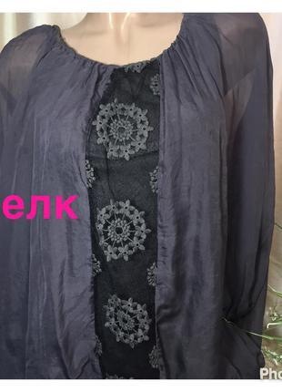 Утонченная италия/ летящая шелковая блуза из натурального шелка