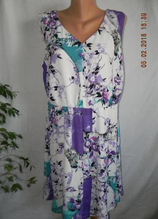 Платье с нежным принтом