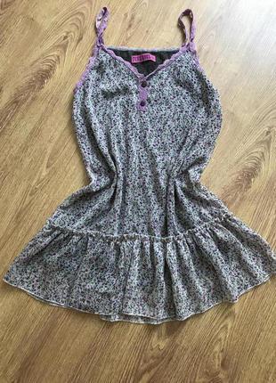 Платье. сарафан. дешево. распродажа