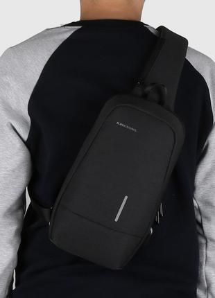 Рюкзак-сумка темно-серый трансформер однотонный вместительный через плечо kingsons