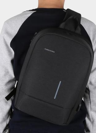 Рюкзак темно-серый однотонный вместительный через плечо kingsons