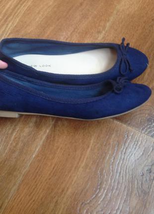 Літні балетки синього кольору