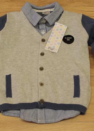 Комплект рубашка з кофтой f&f, на 2 годика