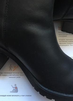 Нереальные ботинки на тракторной платформе из натуральной кожи от timberland