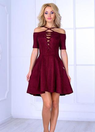 Современное вечернее бордовое замшевое платье со шнуровкой/предлагайте свою цену!!