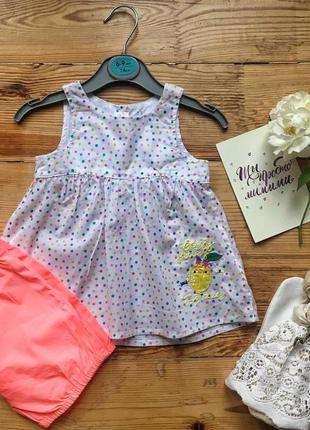 Комплект для девочки 74 см, платье в горошек и яркие шортики early days