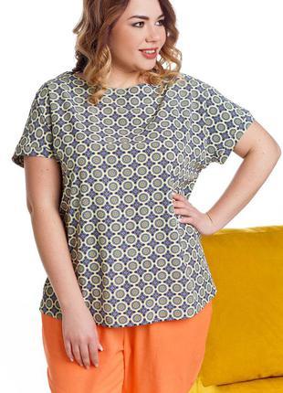 Блуза 52 размер