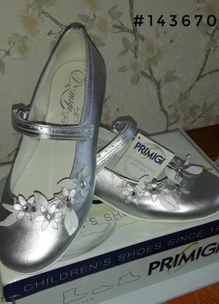 Туфли босоножки primigi для девочки