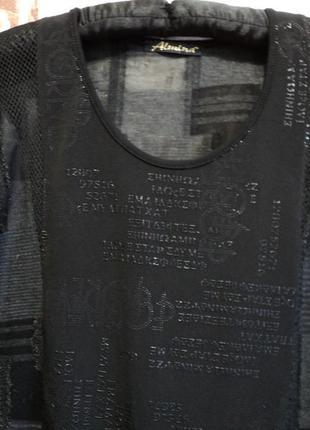 Турецкая футболка, блуза вискоза !