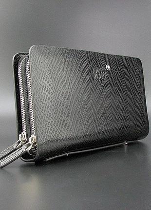 9995b12702d4 Клатч мужской кожаный две змейки черный, цена - 2350 грн, #13264270 ...