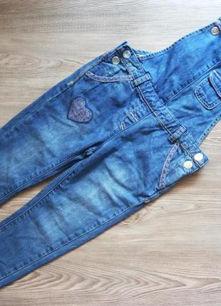 Комбенизон джинсовый nutmeg