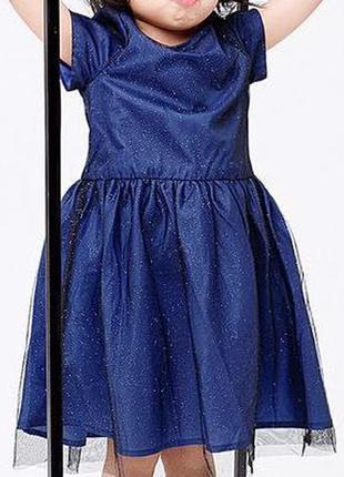Нарядное платье h&m в размерах
