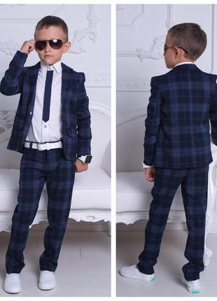 Стильный школьный костюм на мальчика