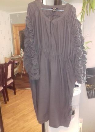Плаття великого розміру