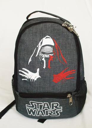 Рюкзак star wars школьный, непромокаемый!