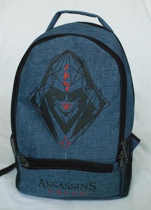 Рюкзак assassin's creed школьный, непромокаемый! есть разные цвета!