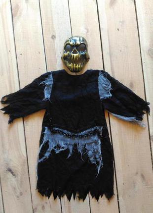 Карнавальный костюм палач демон призрак 8 9 лет на хэллоуин