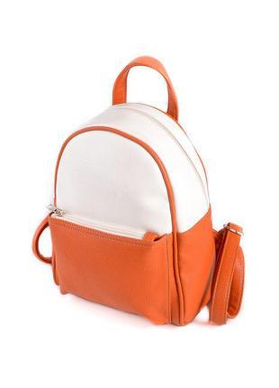 Оранжевый маленький городской рюкзак с белым верхом