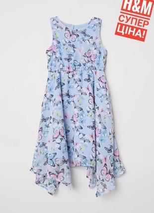 Акція!!! сукня для дівчаток h&m, р. 116, 122 /платье летнее шифоновое нарядное/