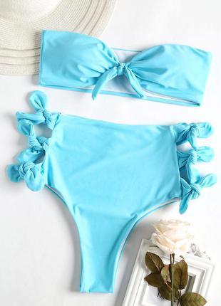 Купальник с высокой талией амара,голубого цвета,бандо,на завязках,высокие,зафул