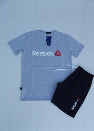 Мужской комплект футболка и шорты