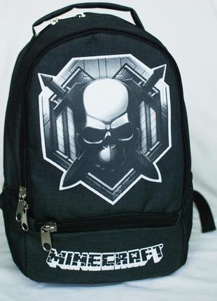 Рюкзак minecraft школьный, непромокаемый! есть разные цвета!