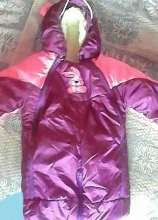 Детский зимний комбинезон-трансформер для девочки на меху