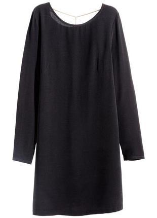Платье-туника с красивой спинкой h&m