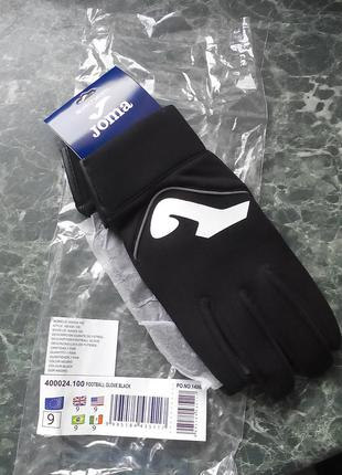 Футбольные перчатки joma