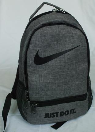 Рюкзак nike школьный, непромокаемый! есть разные цвета!