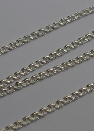 Серебряная цепочка бисмарк 55см