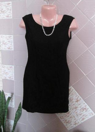 Кружевное мини платье jennyfer