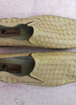 Кожаные туфли , 32.5 см