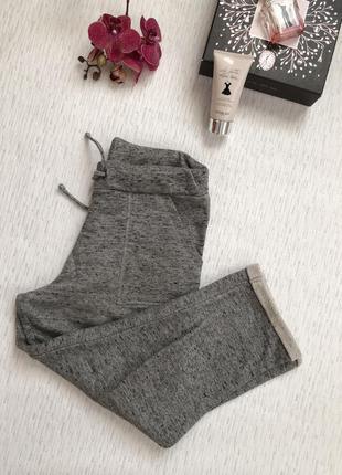 Укороченные спортивные штаны 10- размер