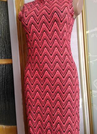 Трендовое платье 👗 яркого 🎨 цвета) по фигурке .  на рост  164 \170 см