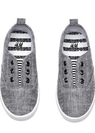 Твиловые слипоны а- ля кеды, лентяйки, grey, twill, размеры