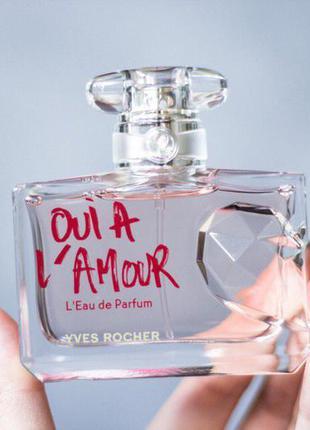 Парфюмированная вода oui a l'amour-50мл