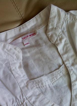 Длинная рубашка