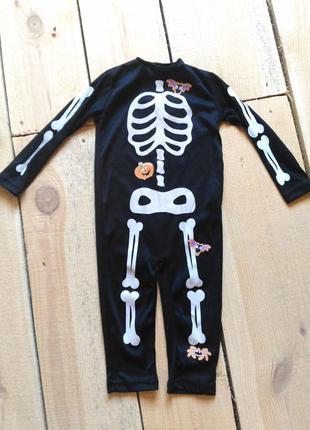 Карнавальный костюм скелет скелетик 1 - 1,5 года на хэллоуин