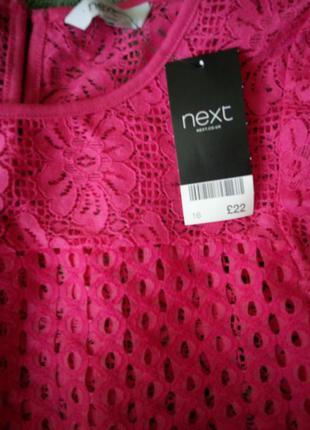 1+1=3  невероятная блузочка next3 фото