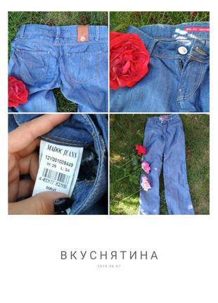 Летние штаны (джинс) madoc