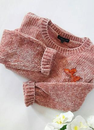 Нереально крутой свитер с бабочкой. крупная вязка.