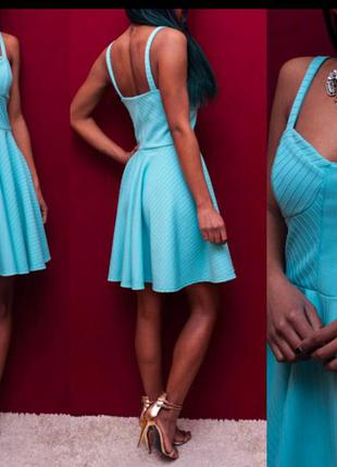 Платье miss s.  мятное