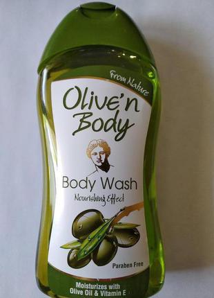 Гель для душа с маслом оливки