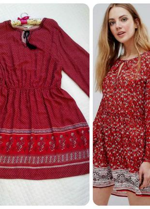 fed33ffb1de Красивое красное платье большого размера