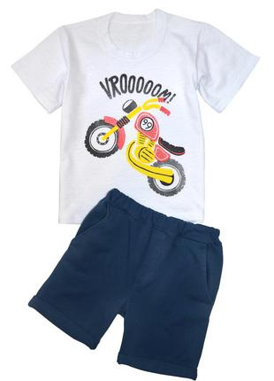 Летний костюм,футболка и шорты, мегакачество!4цвета!