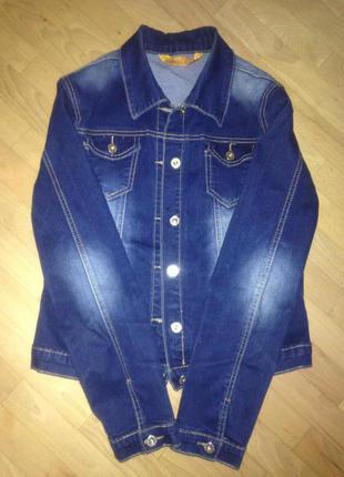 Удобная и стильная  джинсовая курточка
