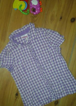 Рубашка блуза фирменная