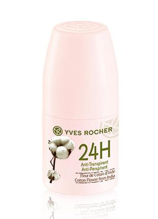 Дезодорант-антиперспирант 24ч цветок индийского хлопка